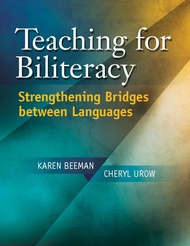 Teaching for Biliteracy Textbook
