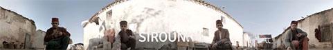 Siroun 2
