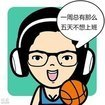Jenny Kong